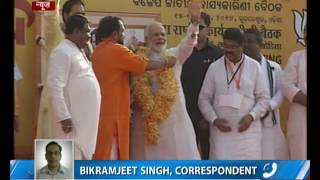 PM Modi gets grand traditional welcome in Bhubaneswar