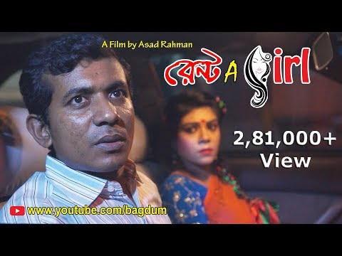 Xxx Mp4 Bangla Short Film Rent A Girl Ft Asad Rahman 3gp Sex