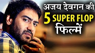 Ajay+Devgn%E2%80%99s+5+most+SUPER+FLOP+films%21