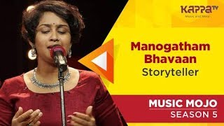 Manogatham Bhavaan - Storyteller - Music Mojo Season 5 - Kappa TV