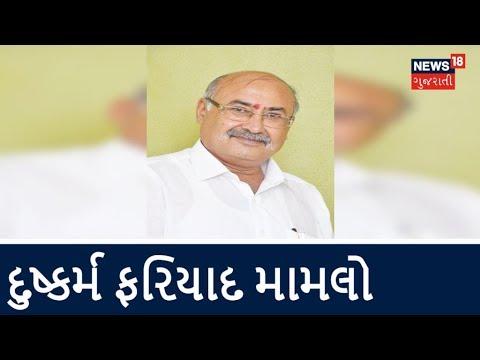 Xxx Mp4 2nd Summons Will Be Sent To Jayanti Bhanushali News18 Gujarati 3gp Sex