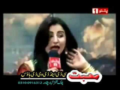 Ashna Pari Da Paristan Him Pashto New Songs Album Advance 2015 Part 1
