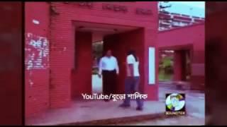 BACCHA HOBE NA BACCHA HOBBE NA(Bangla)
