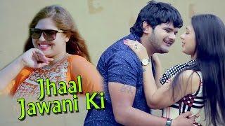 Jhaal Jawani Ki    Superhit Haryanvi Song    Masoom Sharma New Song    Haryanvi Digital