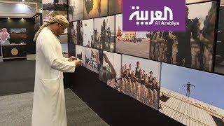 نشرة الرابعة | إنشاء أكبر مكتبة رقمية للمصورين السعوديين