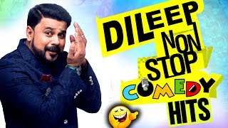 Dileep non stop comedy | Dileep comedy movie | Full HD 1080 | Latest comedy upload