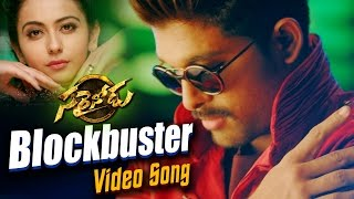 Blockbuster Video Song || Sarrainodu || Allu Arjun, Rakul Preet, Catherine Tresa