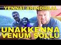 UNAKKENNA VENUM SOLLU Video Song YENNAI ARINDHAAL Reaction mp3