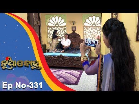 Xxx Mp4 Nua Bohu Full Ep 331 6th August 2018 Odia Serial TarangTV 3gp Sex