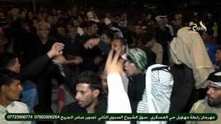 زينب من مشت للشام || المهوال سيد ماجد الموسوي || مهرجان رابطة مهاويل الحي العسكري الثاني سوق الشيوخ
