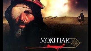 Mukhtar Nama Episode-1 in urdu (Full-HD)