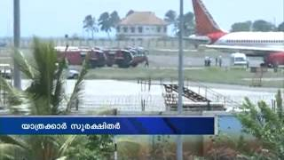 Air plane tyres burst in Trivandrum International airport