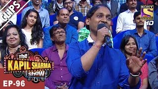Kapil's Funny Interaction With The Audience - The Kapil Sharma Show - 9th Apr, 2017