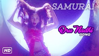 Harris Jayaraj Hits | Samurai Tamil Movie Songs | Oru Nadhi Video Song | Vikram | Anita | Sriya