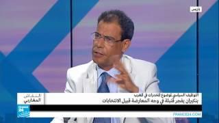 ...المخدرات في المغرب: بنكيران يفجر قنبلة بوجه المعارضة