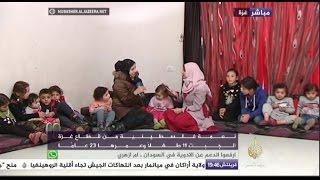 تعرف على الفلسطينية التي أنجبت ١١ طفلا وهي في عمر الـ٢٣