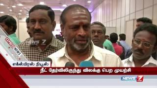 Express news @ 8.00 p.m. | 23.04.2017 | News7 Tamil