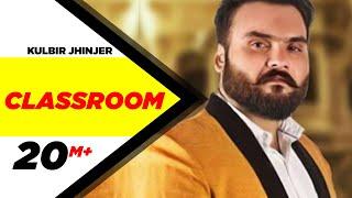Classroom | Kulbir Jhinjer | feat. Desi Crew | Punjabi Songs | 2013
