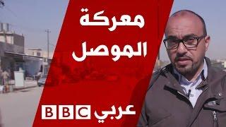 """المدفعية العراقية """"تمهد لاقتحام"""" مطار الموصل"""