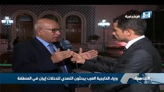 الطاهر: بيان وزراء خارجية العرب يتسم بالقوة والشمول وتناول مختلف مفردات التدخل الإيراني