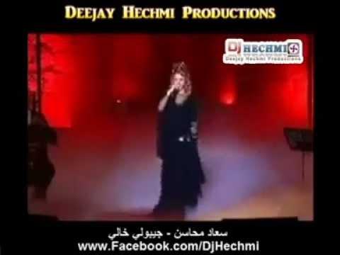 ♫• أغنية من أجمل أغاني التراث التونسي •♫