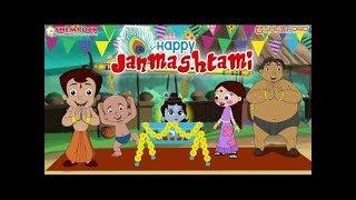 Chhota Bheem narrates Story of Janamashtami to Raju