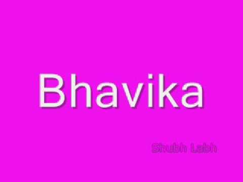 Indian Baby Names - Girl names starting with B