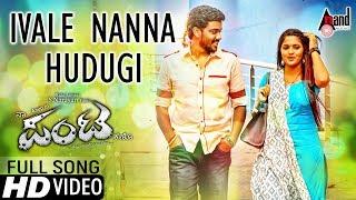 Naa Pantaa Kano   ivale Nanna Hudugi   Kannada HD Video Song 2017   Anup   Ritiksha   S. Narayan