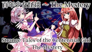 FDF Extra Stage Theme : Strange Tales of the Centennial Girl ~ The Mystery