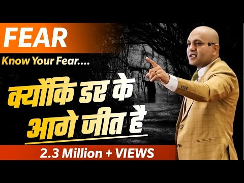Xxx Mp4 Fear Know Your Fear 3gp Sex