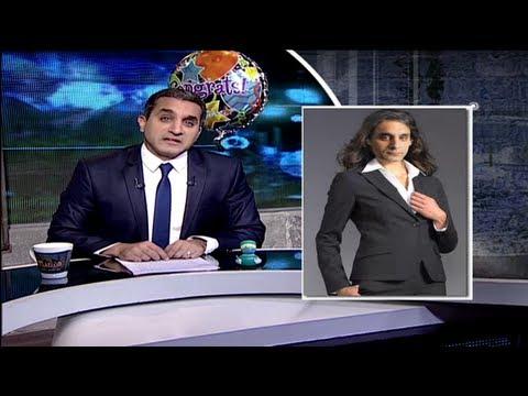 البرنامج؟ مع باسم يوسف الكاميرا الخفية