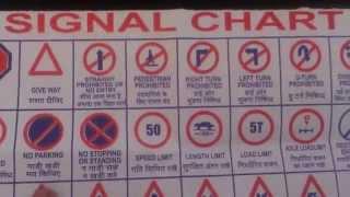 Road Traffic Signs Signals Mumbai