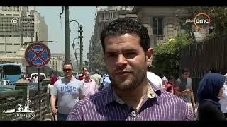 """مساء dmc  - تعليق الشباب على هاشتاج """" المصريات أجمل نساء العرب """""""