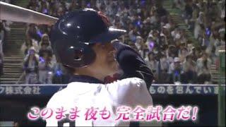 櫻井孝宏『女子のハートにホームラン!』の答えが完全に放送事故(笑)