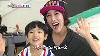 【TVPP】Shoo(S.E.S) - Super Mom Shoo, 슈(에스이에스) - 베테랑 엄마 포스 풍기는 슈와 사랑스러운 아이들 @ Section TV