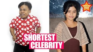 Meet the shortest celebrities of Bollywood and television