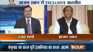 Azam Khan Speaks Exclusively on Paris Attack Remarks with Rajat Sharma