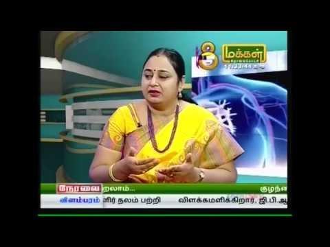 Women Wellness | Premarital Counselling | Irregular Periods | Dr G Buvaneswari | Makkal TV Live
