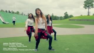 Jaalma Resham Filili ,The NEXT Dance cover
