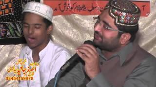 Husan E Mustafa or Ishq E Bilal Naqabat By Qari Asghar Javed Sialvi