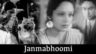Janmabhoomi 1936 | Hindi Movie | Devika Rani , Ashok Kumar | Hindi Classic Movies