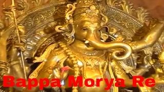 Bappa Morya Re  | Shankar Mahadevan