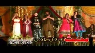 Pashto New Dance 2016 Pa Ta Mayen Yam Gul Bano