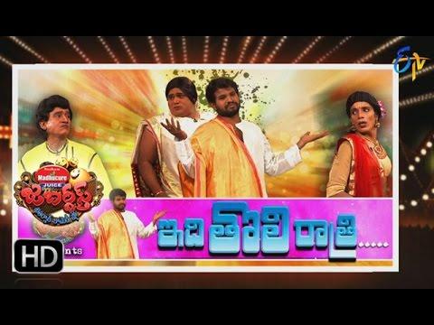 Jabardsth |8th December 2016| Full Episode | ETV Telugu