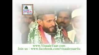 Urdu Naat( Ye Arzu Nahi Ke)Muhammad Ali Zahoori R.H.By Visaal