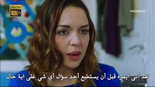 فاتح حربية الحلقة 20 | ترجمة إلى العربية