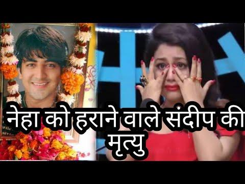 Xxx Mp4 ये था Indian Idol 2 Winner जिसने नेहा कक्कड़ को पीछे छोड़ा था Neha Kakkar Sandeep Acharya 3gp Sex