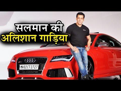 Xxx Mp4 देखिये Salman Khan की आलीशान CARS का Collection कितनी है विदेशी गाड़िया 3gp Sex