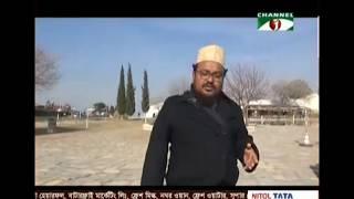 kafela Ramadan 2017, আল্লাহ কুদরত দেখুন