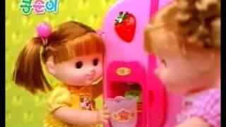 영실업 콩순이 냉장고 (2003년)
